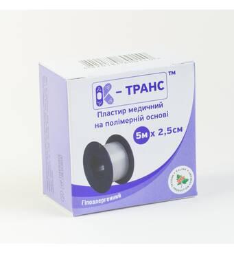 Пластырь на полимерной основе К-транс 5м х 2,5см №1 Калина
