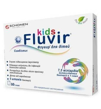 Флувир дитячий саше 3.5 г №10 дієтична добавка (2х5) Probiotical S.p.A.