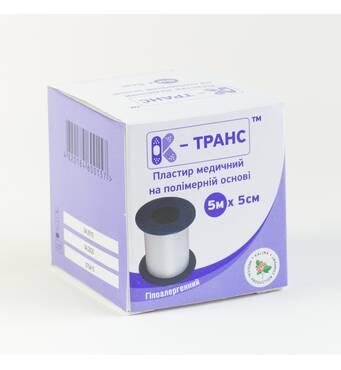 Пластырь на полимерной основе К-транс 5м х 5см №1 Калина