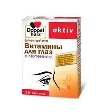 Доппельгерц Актив (Doppel herz Aktiv) Вітаміни для очей з лютеїном №30 (15х2)