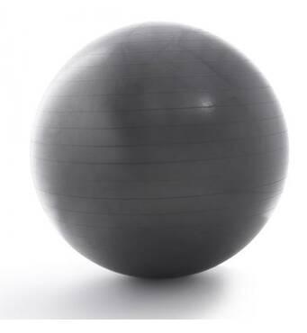 Гимнастический мяч ProForm 75 см