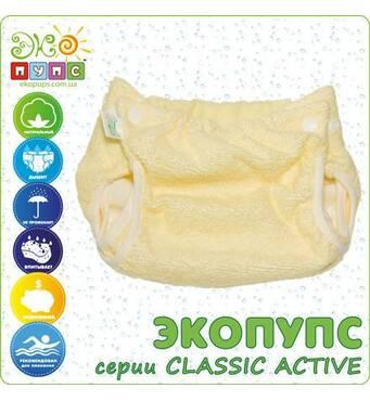 Многоразовый подгузник без кармана Classic ACTIVE р. 92+ без вкладыша Экопупс