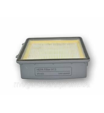 НЕРА фільтр для пилососів Samsung DJ97 - 00492a