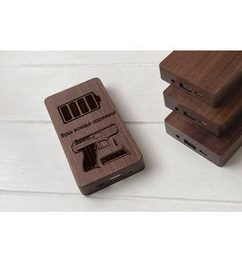 Дерев'яний зовнішній акумулятор Американський горіх з гравіюванням Power