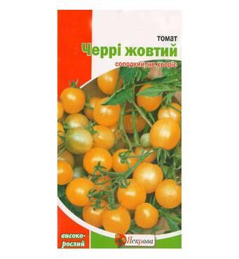 Насіння томату Черри жовтий 0,1 гр