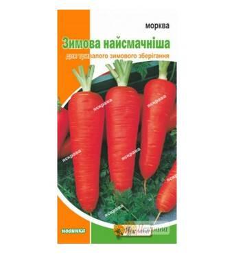 "Семена моркови ""Зимняя вкусная"", 3 г"