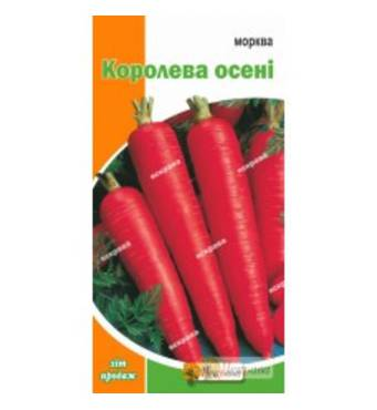 "Семена моркови ""Королева Осени"", 3 г"