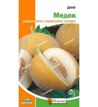Семена дыни  Медок  , 2 гр