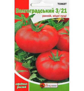 Семена томата Волгоградский Ранний 3\21 красный 0,2 гр