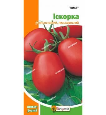 Насіння томату Іскорка 0,2 гр