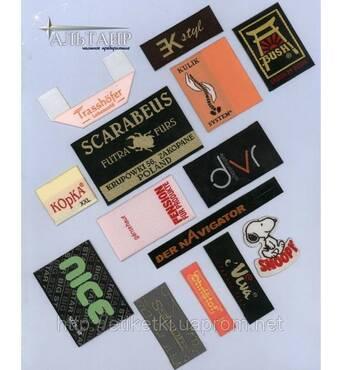 Текстильные этикетки