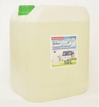 OdorGone Professional for Home