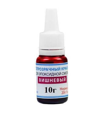 Краситель светопрозрачный жидкий Просто и Легко для эпоксидной смолы 10 г Вишневый (102SG 045 10)
