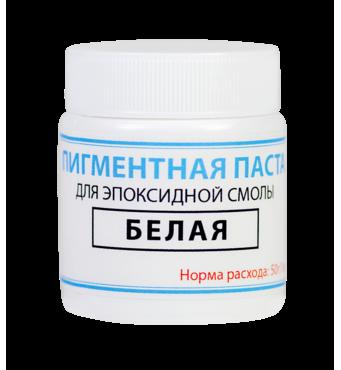 Пигментная паста Просто и Легко для эпоксидной и ювелирной смолы Белая 50 г (102SG 058)