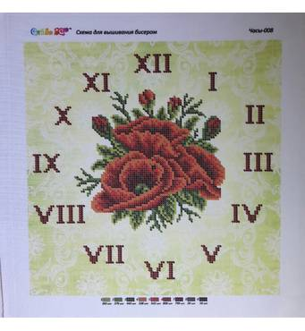 схема для вишивки бисером