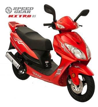 Speed Gear Nitro 50 (5B)