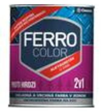 """Краска Chemolak Ferro Color"""" полуглянсовая черная 0,75л.  (RAL 9005)"""
