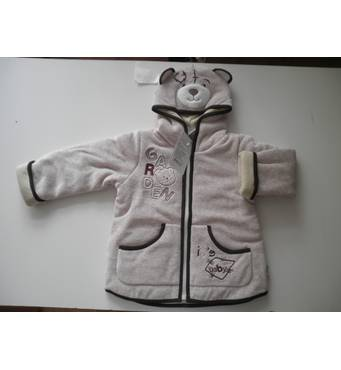 """Куртка """"Ведмедик"""" ТМ Garden Baby 86"""