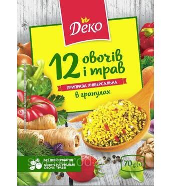 """""""ДЕКО"""" Приправа універсальна 12 овочів і трав 70г гранули (1/60)"""