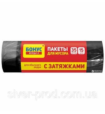 """Пакет для сміття 35л/15шт. чорний HD 46*55 з затяжкою """"Бонус"""" (1/35)"""