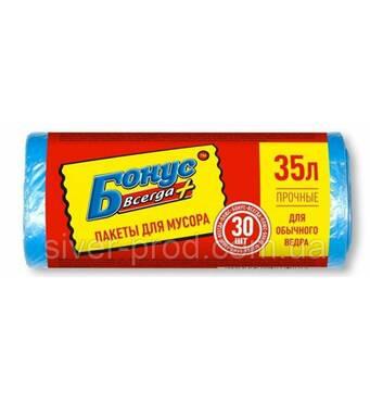 """Пакет для сміття 35л/30шт. синій 45*55 """"Бонус"""" (1/70)"""