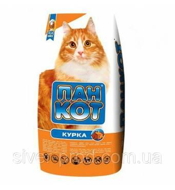 """Сухий корм """"Пан Кот"""" курка 10кг"""