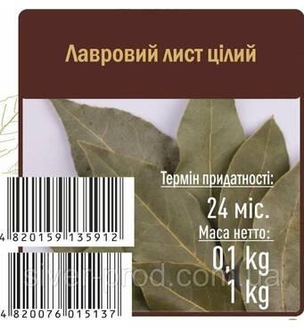 """Лавровый лист целый """"Любисток"""" 1кг (1/4) &"""
