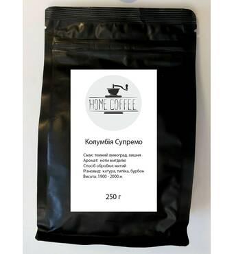 Кофе в зернах свежеобжаренный   Колумбия Cупремо   250 г