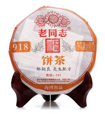 Чай Шен Пуэр Хайвань Лао Тун Чжи, 918  141, 2014 года, 200 г