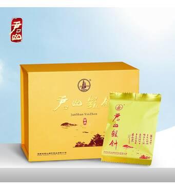 Китайський жовтий чай Цзюньшань Иньчжэнь Junshan 50 г