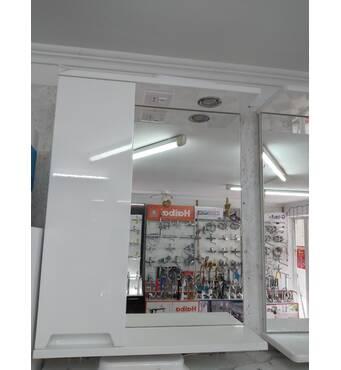 Дзеркало  Z- 1/2 Арія 55 см.Л