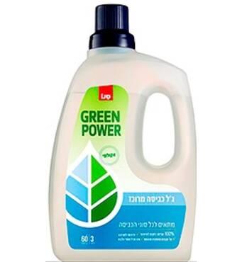 Гель для стирки концентрированный экологический  Sano GREEN POWER 3 л.