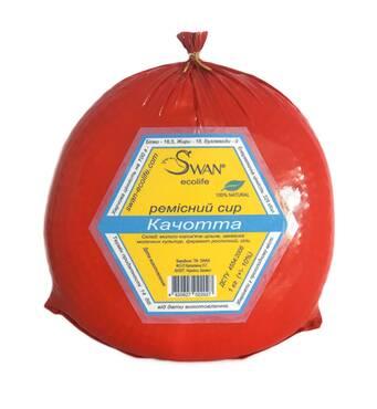 Натуральный сыр Качотта (молодой) 1 кг