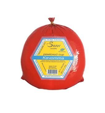Натуральний сир Качотта (молодий) 500 г
