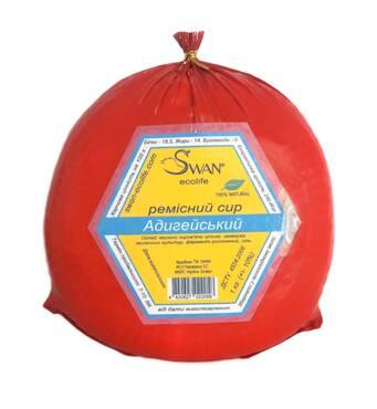 Натуральний сир Адигейський (молодий) 1 кг