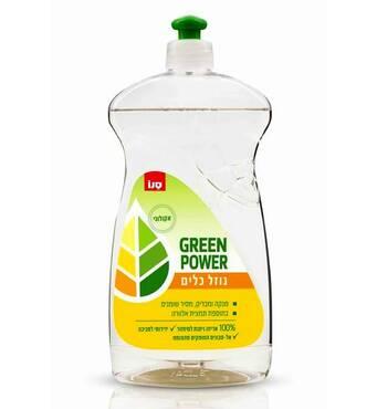 Засіб для миття посуду екологічний  Sano Green Power 700 мл.