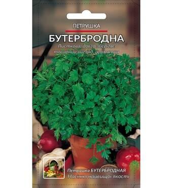 Петрушка Бутербродная