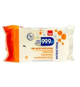 Антибактеріальні вологі серветки для загального прибирання Sano 99,9% Antibacterial 50 шт.