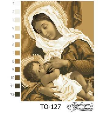 Схема для вишивки бісером Барвиста Вишиванка Марія годувальниця (сепія) 14х19 (ТО127ан1419)