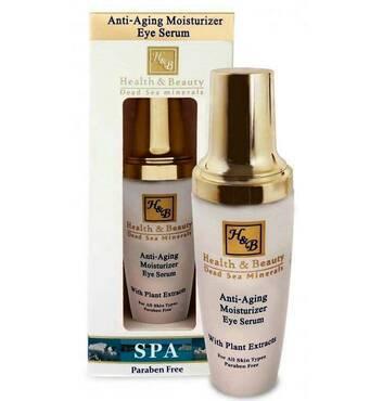 Гель-сироватка антивікова для шкіри навколо очей Health & Beauty Anti-Aging Moisturizer  Eye Serum Gel 50 мл.