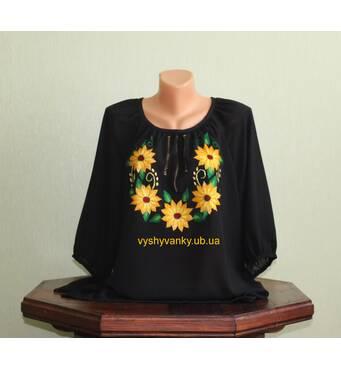 "Сорочка жіноча вишита ""Соняшники"". Ручна робота"