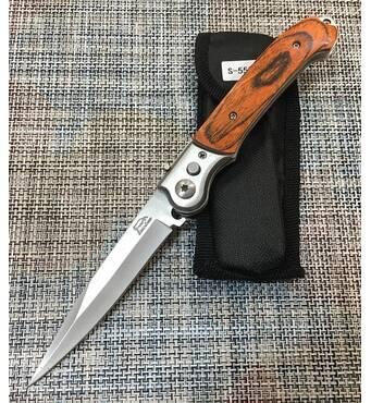 Нож выкидной 23см / S-555