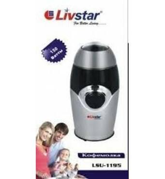Кофемолка электрическая Livstar LSU-1195  (69-11)