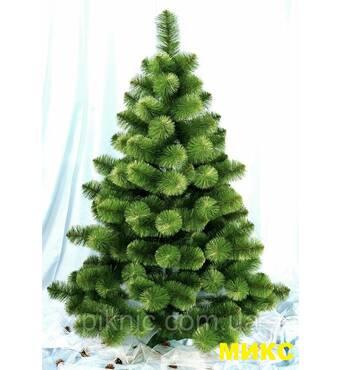 """Штучна Сосна """"Мікс"""" 1,8 м. Новорічна ялинка. Штучна новорічна ялинка, сосна 180 см"""