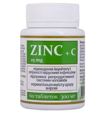 Цинк актив Zinc + C Вітера Україна 60 таблеток