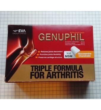 Genuphil Генуфіл Женуфіл бад для суглобів Єгипет 50 табл