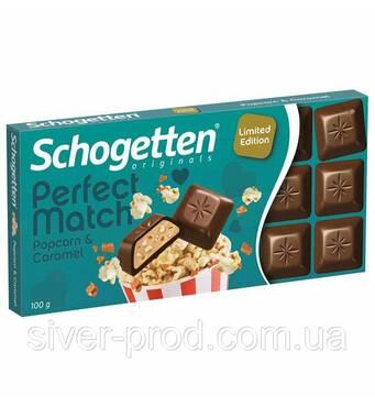 Шоколад молочний SCHOGETTEN PERFECT MATCH Popcorn Caramel поп-корн, карамель 100г (1/15)