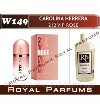 """Женские духи на разлив Royal ParfumsCarolina Herrera """"212 Vip Rose""""  №149"""