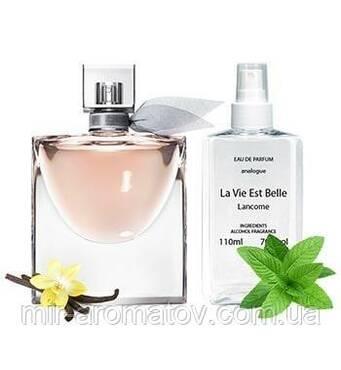 №131  Жіночі духи на розлив Lancome La Vie Est Belle  110мл