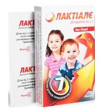 Лактиале для дітей пак. 1г N10 Фармак